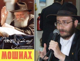знакомства с русскоязычными евреями