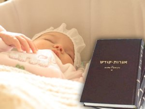 Kfar Chabad Couple Has First Child After 24 Years
