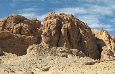 http://www.moshiach.ru/pic/desert-steps.jpg