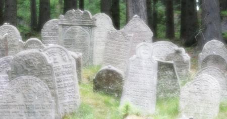 Что положено по иудаизму ставить на могилу надгробие Лампадка из габбро-диабаза Храмы и монастыри