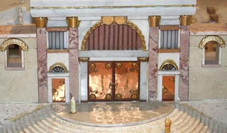 «Шаар Никанор» (Врата Никанора)