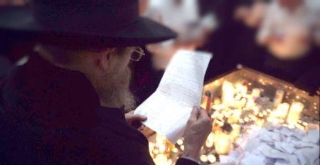 В Гадяче зачитано постановление о раскрытии Ребе Короля Мошиаха