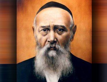 http://www.moshiach.ru/pic/rabbi-levi-izchak-shneerson.jpg