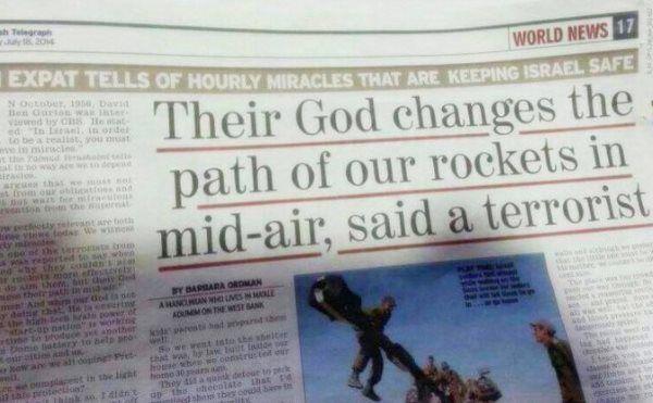 Террориста в Газе спросили, почему они не могли более эффективно направлять свои ракеты. В ответ он сказал: «Мы направляем в цель, но их Б-г меняет  им путь в воздухе»