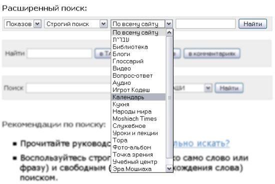 Киров кировская областная детская клиническая больница